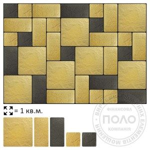 product-laying-tiles-001-0
